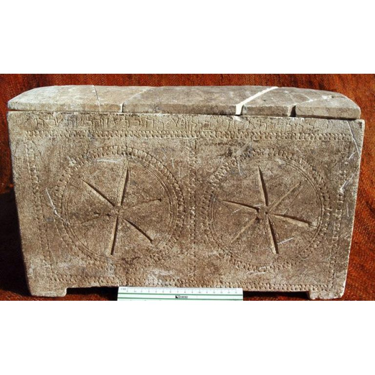 Gran descubrimeinto arqueológico en Israel