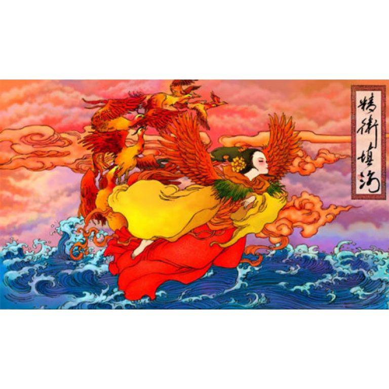 Jing Wei y la princesa que quiso secar el océano