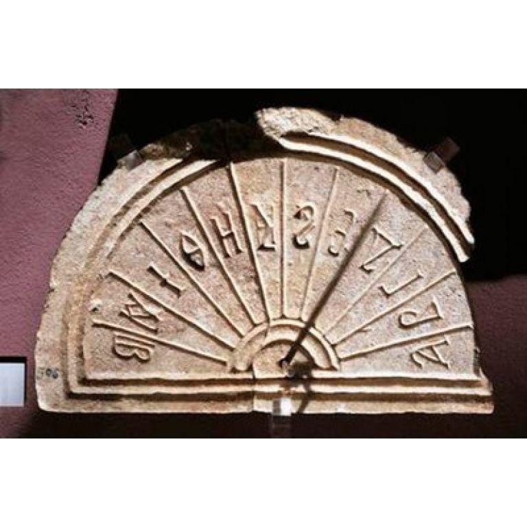 El calendario más antiguo del mundo