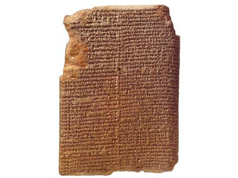 Astronomía en Babilonia