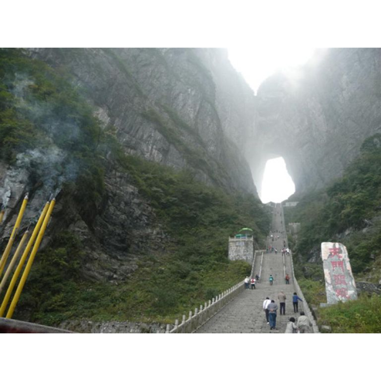 Tianmen Sha, la puerta del cielo